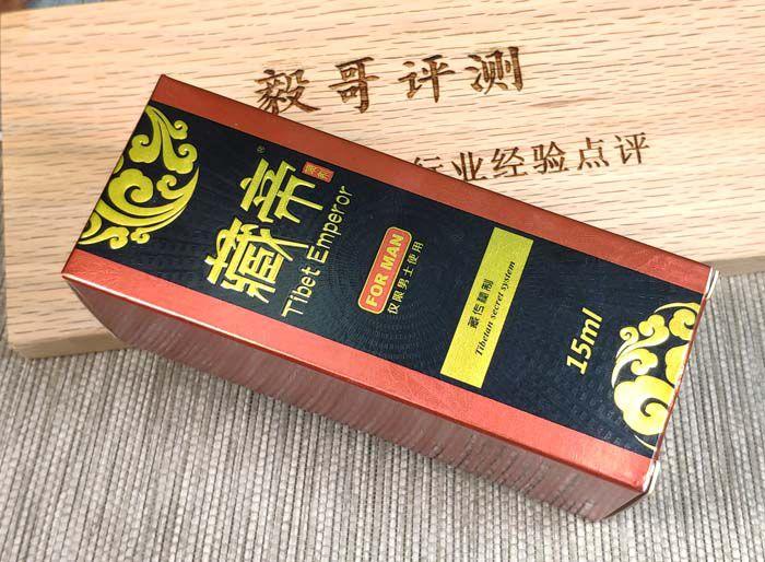 藏帝延时喷剂使用方法