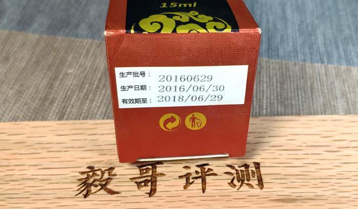 藏帝延时喷剂保质期
