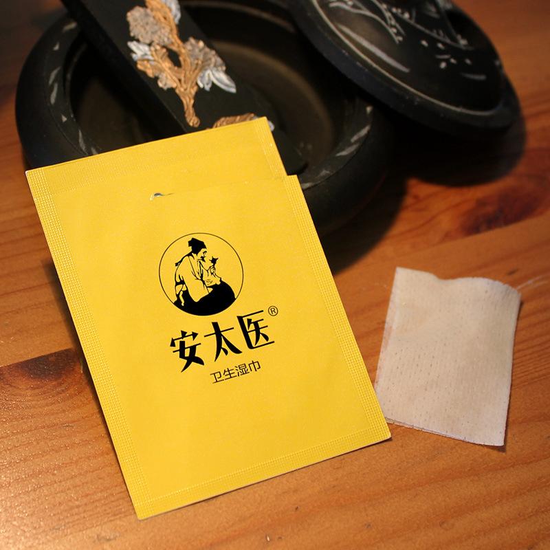 安太医湿巾单片